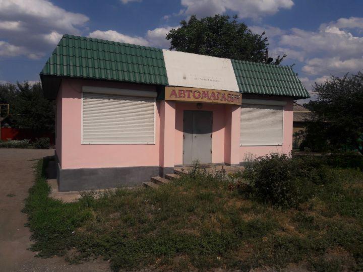 Коммерческая недвижимость в г.красноармейске донецкой области Коммерческая недвижимость Делегатская улица